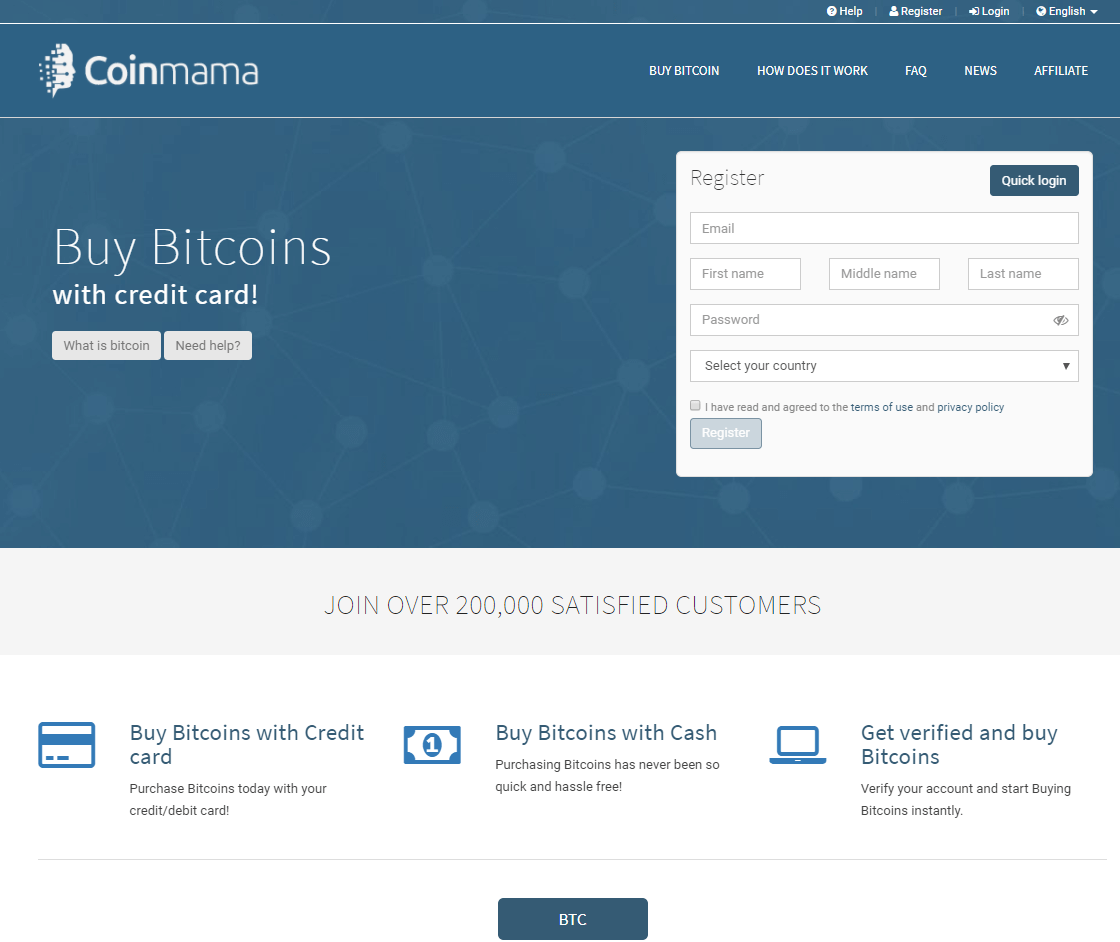 Coinmama's sign up page