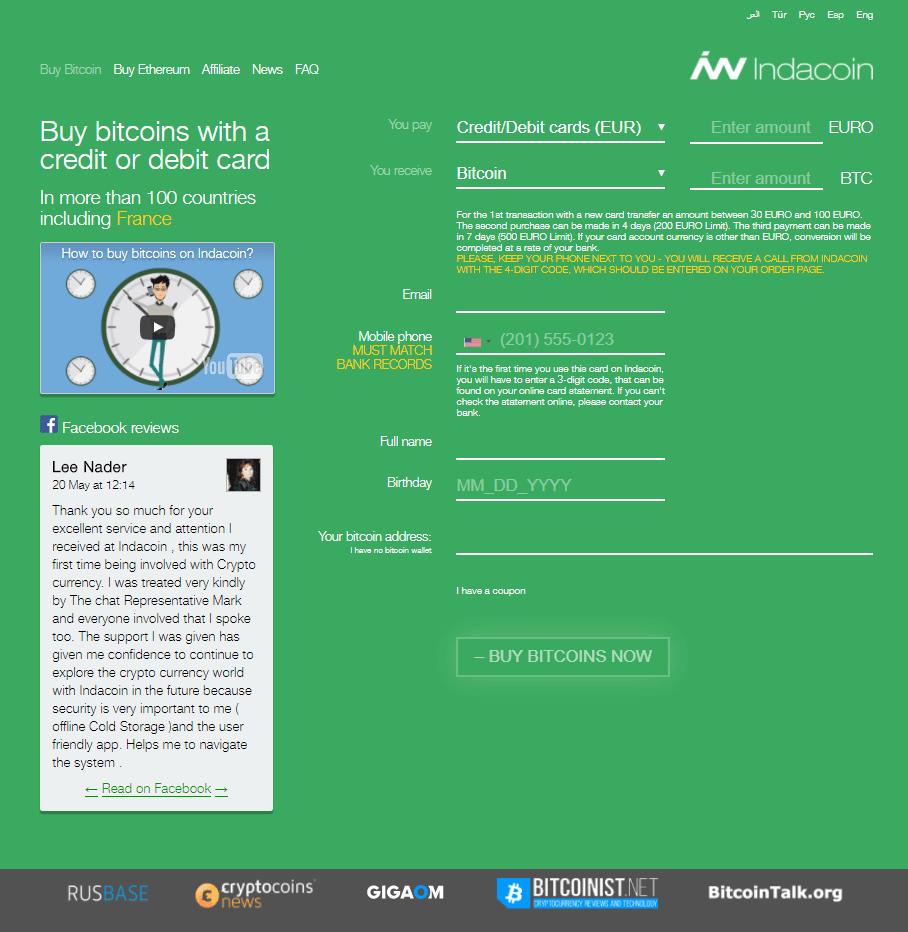 Échangez des bitcoins avec IndaCoin