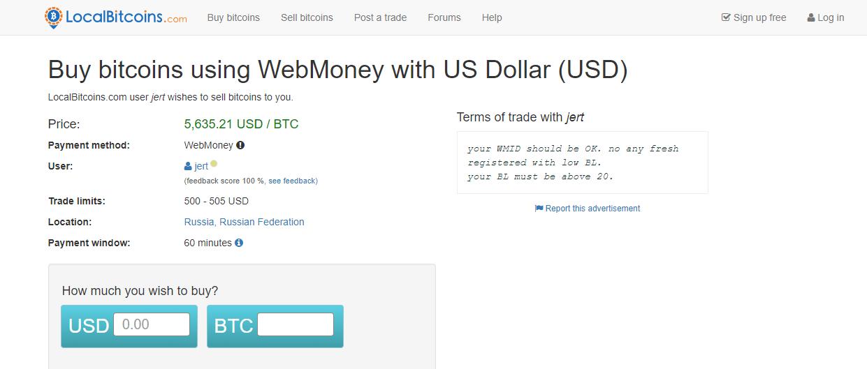 btc į webmoney