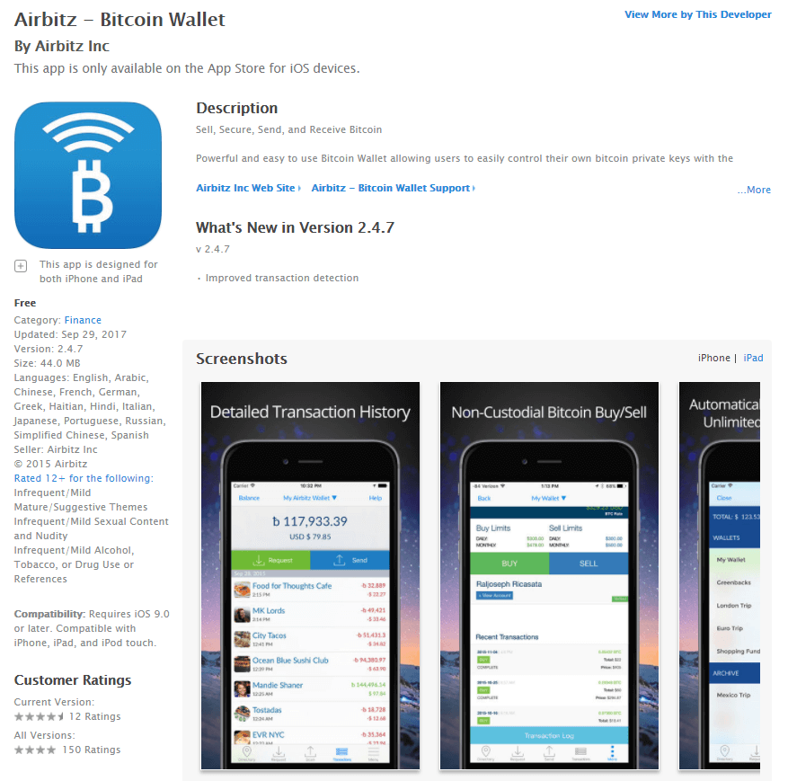 Airbitz wallet mobile app