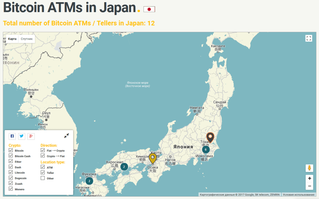 Bitcoin ATMs in Japan