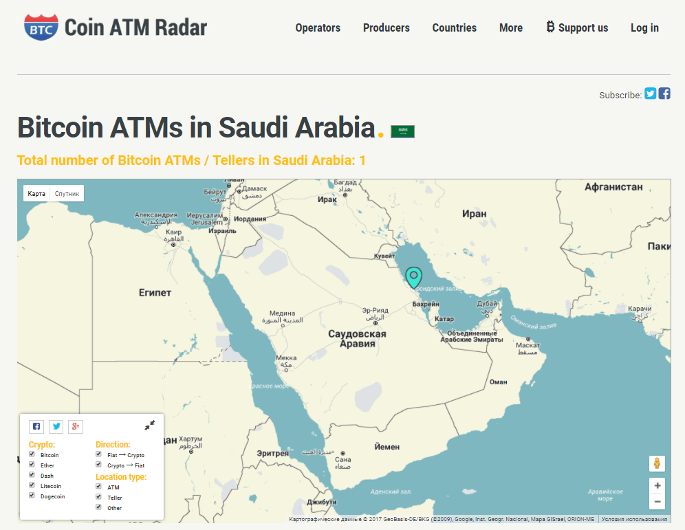 Bitcoin ATMs in Saudi Arabia