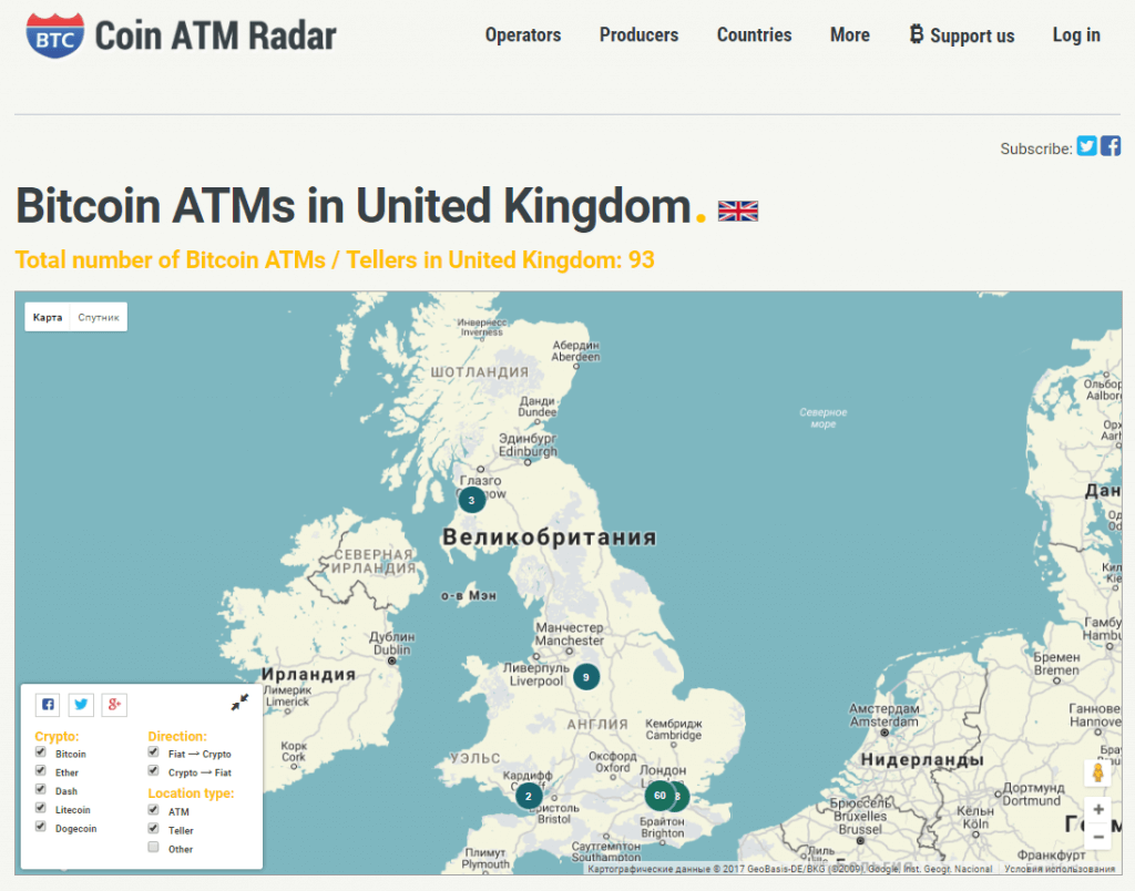 Bitcoin ATMs in UK