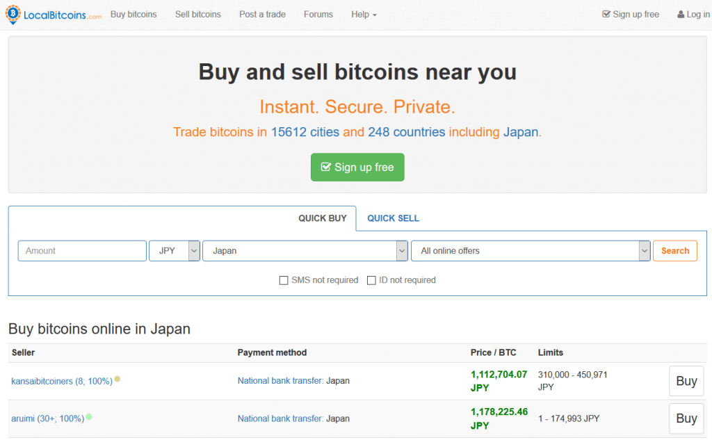 Buy bitcoin at LocalBitcoins in Japan
