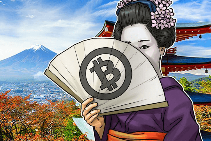 Buy bitcoin in Japan anonymously