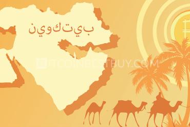Buy bitcoin in Saudi Arabia