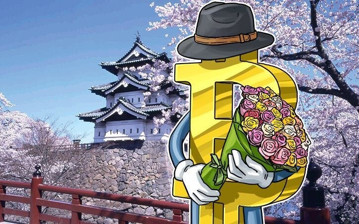 Get bitcoin in Japan by different methods of buying