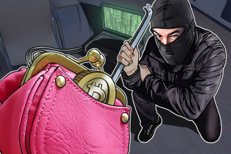 Hacker attacks on wallet
