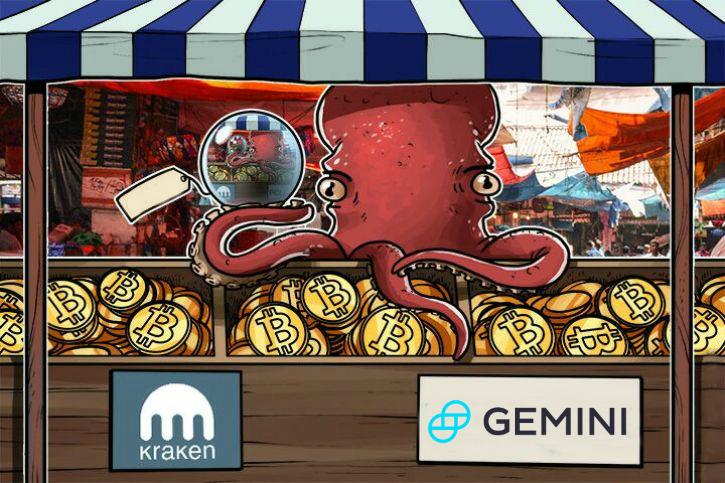 Gemini vs Kraken