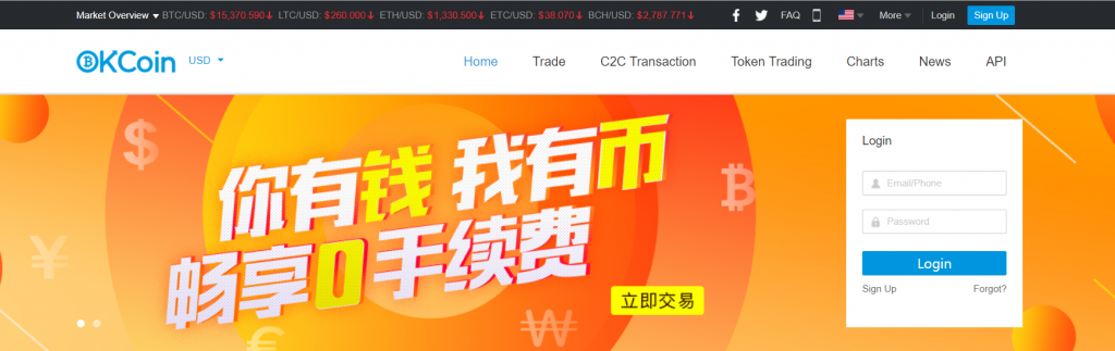 Buy bitcoins at OKCoin