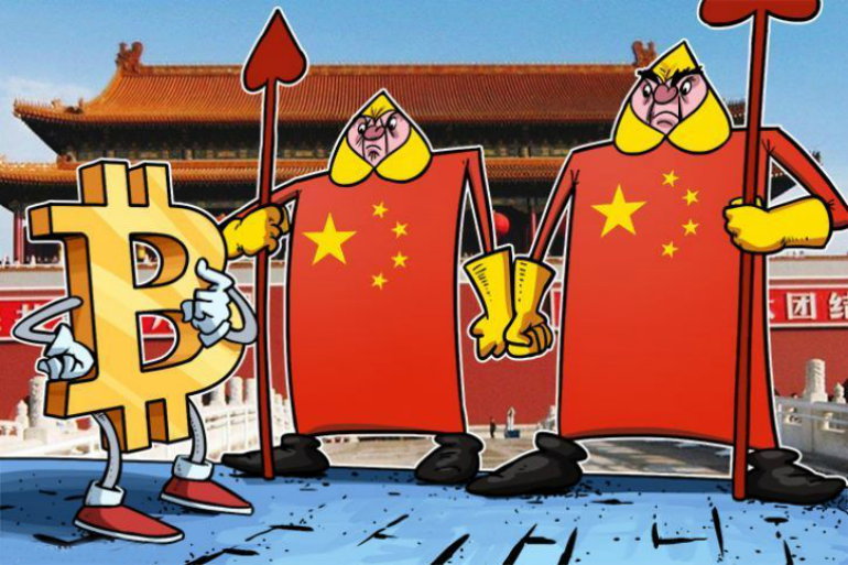 China's authorities are do not approve bitcoin