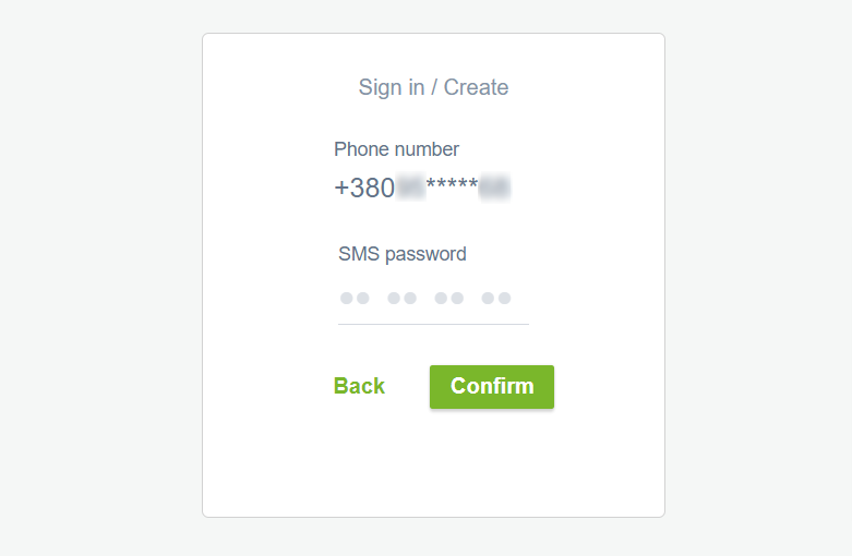 Enter code sent to your phone from LiqPay
