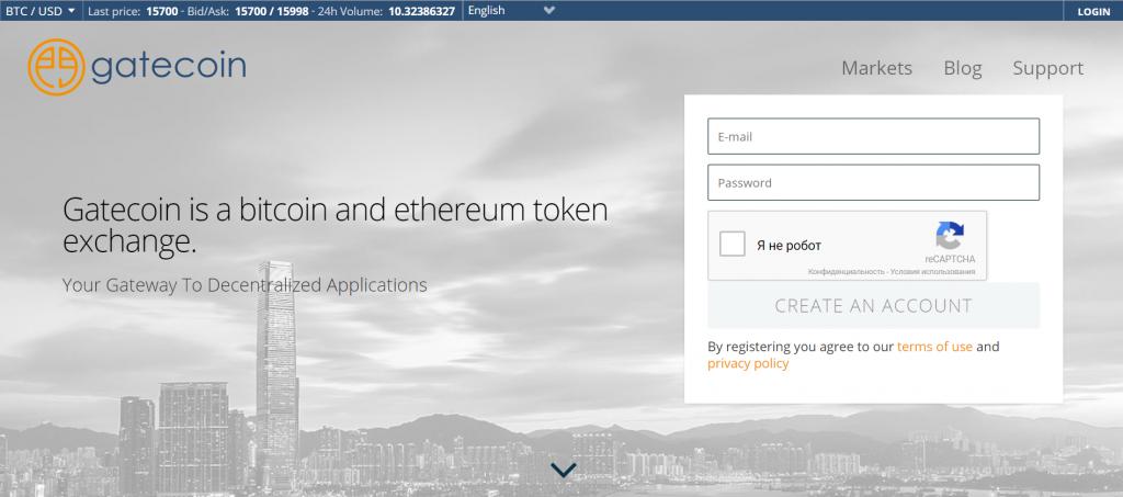Gatecoin bitcoin exchange