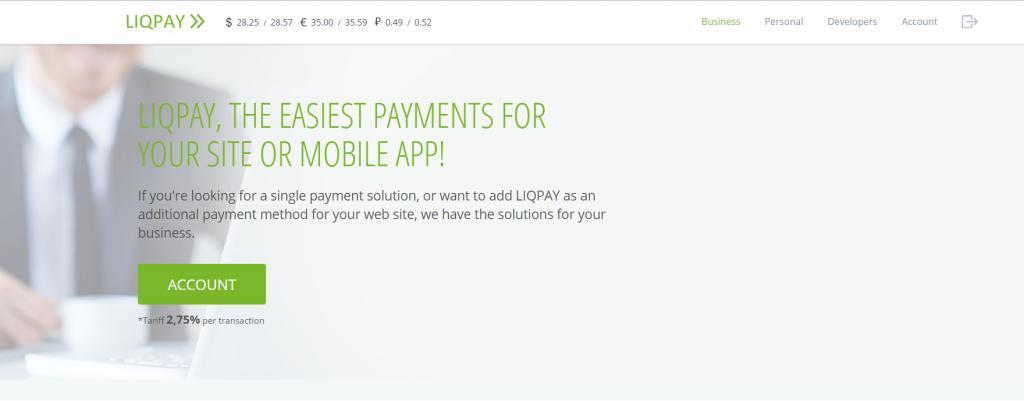 LiqPay website