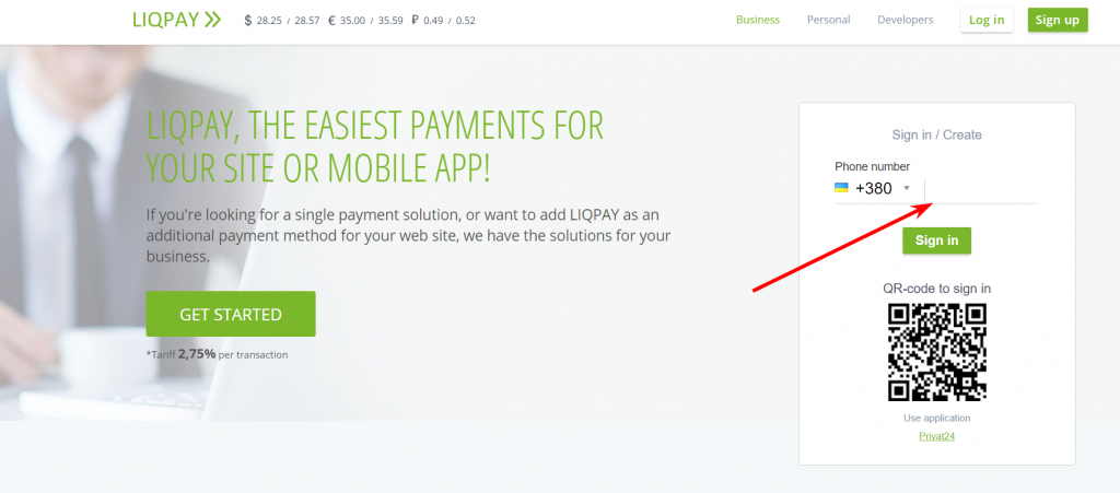 Provide phone number at LiqPay