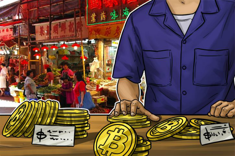 Sell bitcoins in China