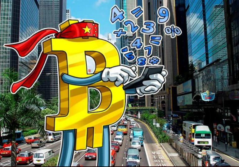 Taxes for buying bitcoin in China