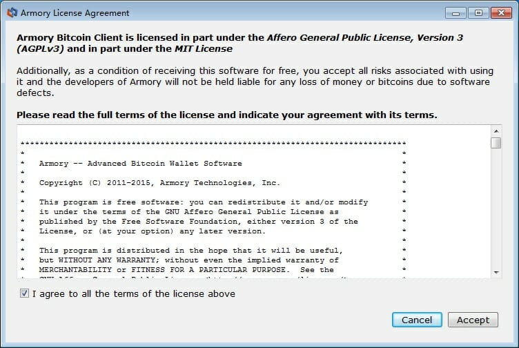Armory license agreement