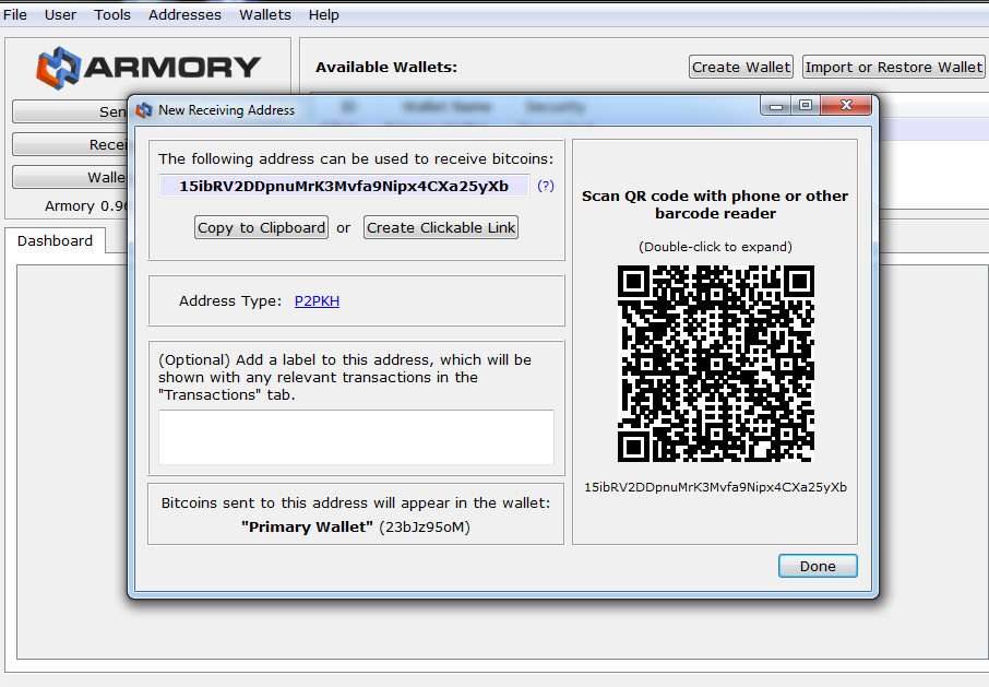 Armory transaction authentication