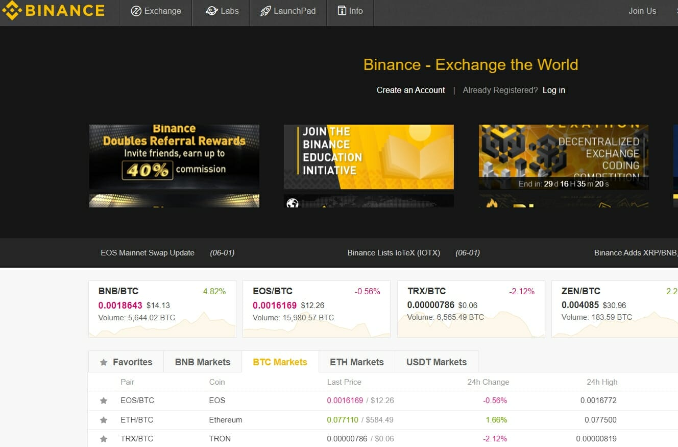 Binance exchange website