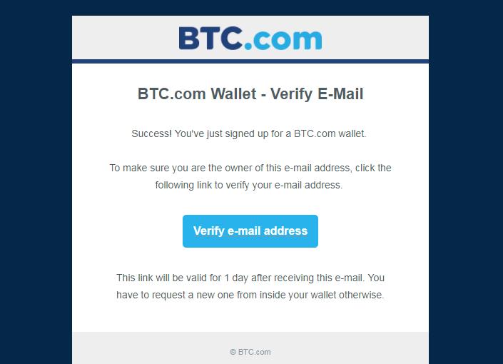 BTC.com email verification