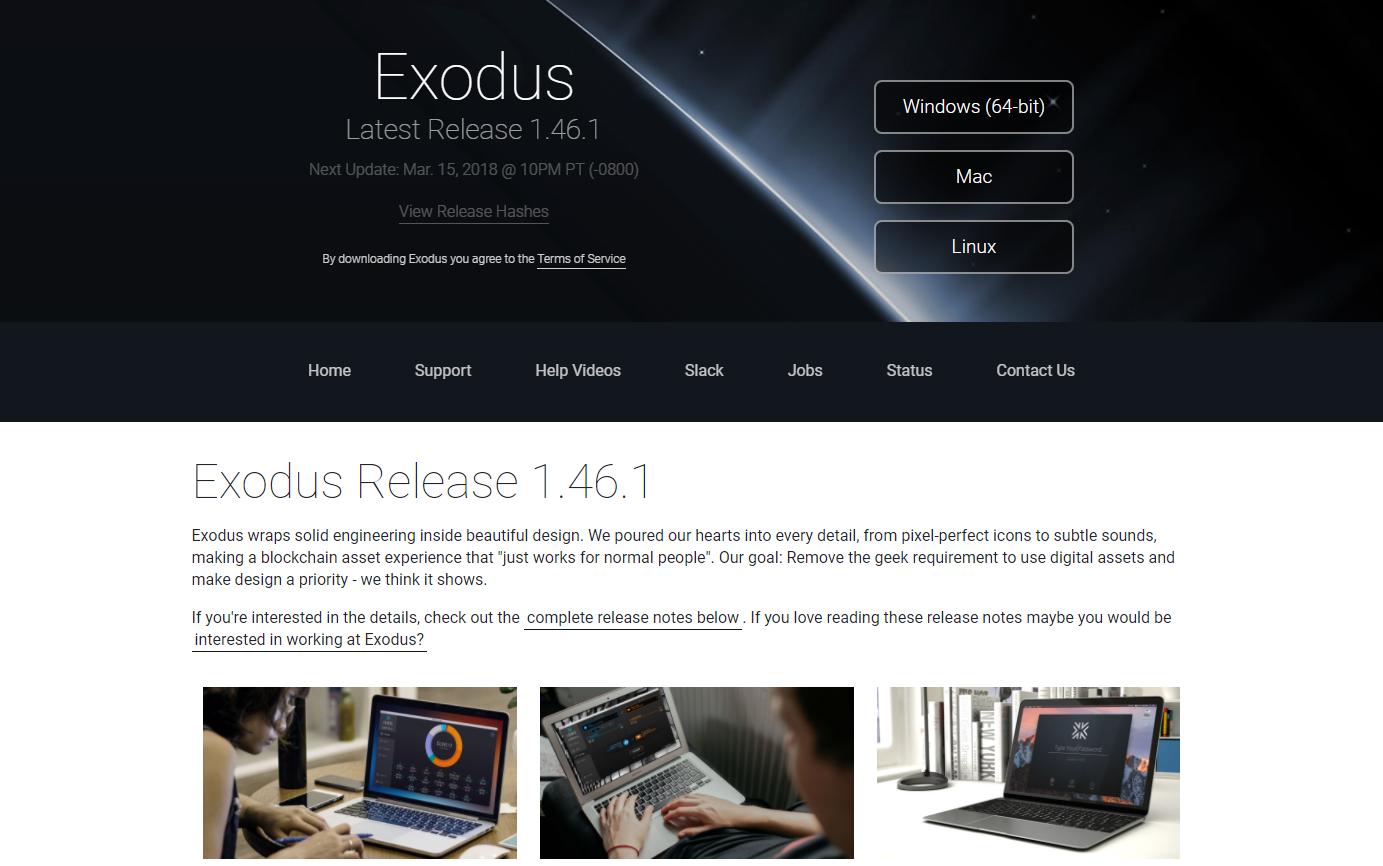 Exodus release
