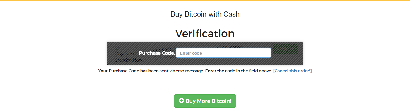 Wall of Coins verification