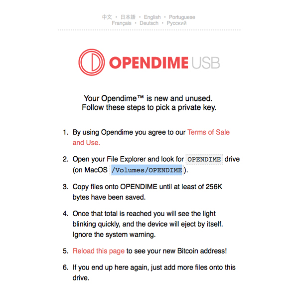 Opendime instructions