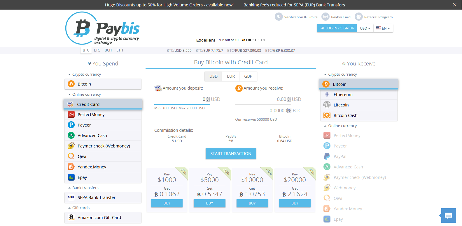 PayBis main page