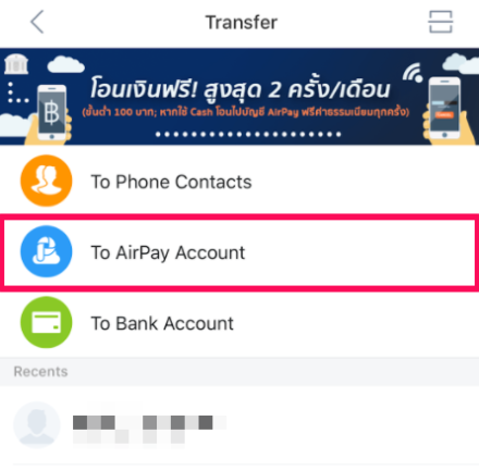 Pick AirPay account