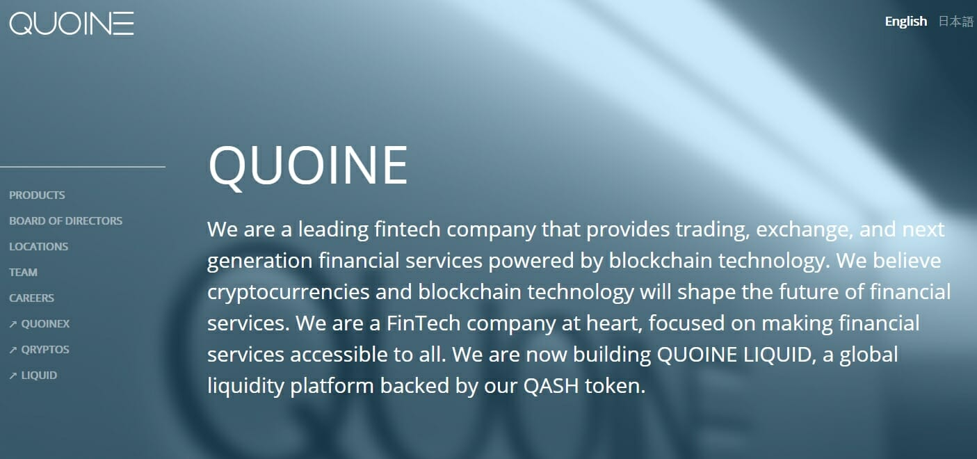 QUOINE cryptocurrency exchange