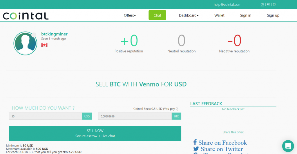 Sell BTC with Venmo at Cointal