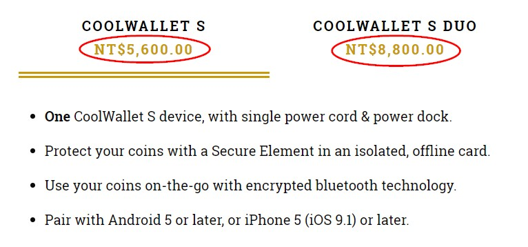 CoolWallet S price